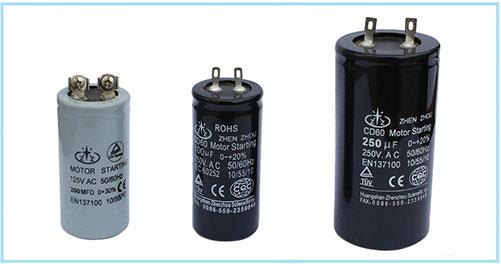 CD60马达起动电容器