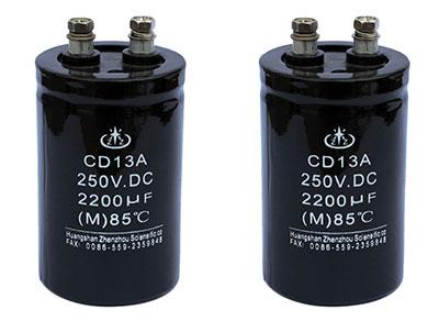 CD13型系列铝电解电容器