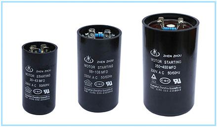 黑色酚醛壳(美式)起动电容