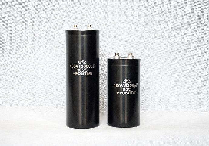 直流储能式电解电容器(银标)